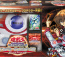 Academy Duel Disk Osiris Red promotional cards
