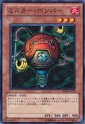 BlastJuggler-BE01-JP-C
