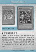 StrategyCard3-DP04-KR