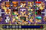 DDM ColiseumoftheDead.jp