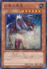 DarkDustSpirit-BE02-JP-R
