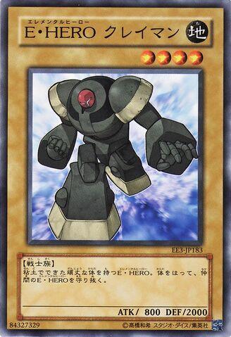 File:ElementalHEROClayman-EE3-JP-C.jpg
