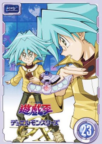 File:GX DVD 23.jpg
