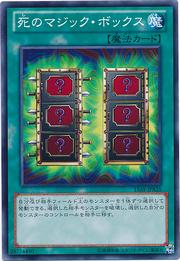 MysticBox-15AY-JP-C