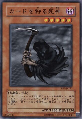 File:ReaperoftheCards-BE1-JP-C.jpg
