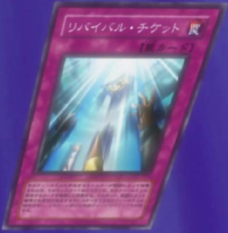 File:RevivalTicket-JP-Anime-5D.png