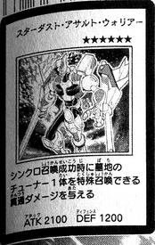 StardustAssaultWarrior-JP-Manga-5D