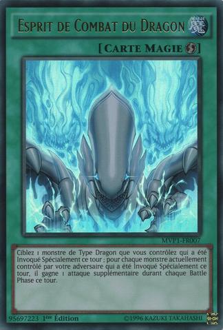 File:DragonsFightingSpirit-MVP1-FR-UR-1E.png