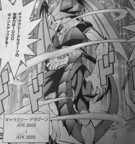 File:GalaxyDragon-JP-Manga-ZX-NC.png