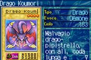 KoumoriDragon-ROD-IT-VG