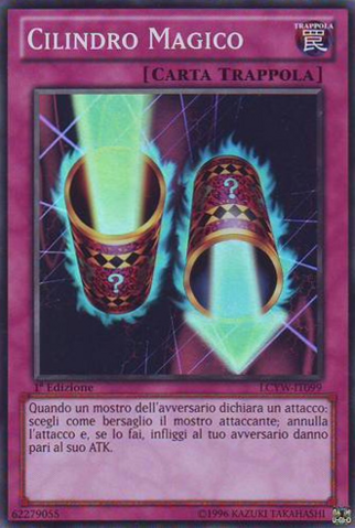 File:MagicCylinder-LCYW-IT-SR-1E.png