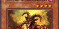 Promolochtheus, Force of Resonating Destruction