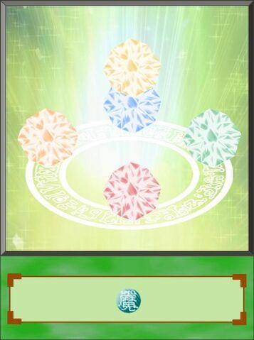 File:Magician Stones dubbed anime.jpg