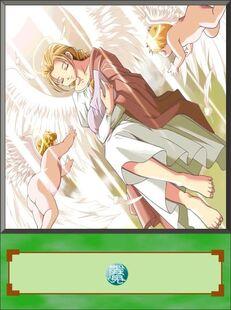 Heaven's Gift dubbed anime