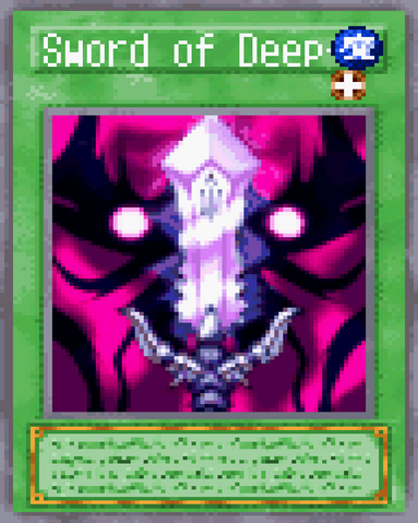 File:Sword of Deep-Seated 2004.png