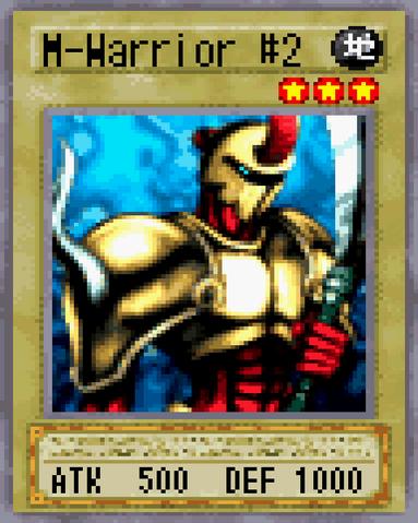 File:M-Warrior 2.png