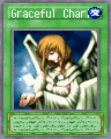 File:Graceful Charity 2004.png