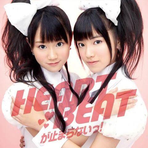 File:YuiKaori HeartBeat ga Tomaranai.jpg