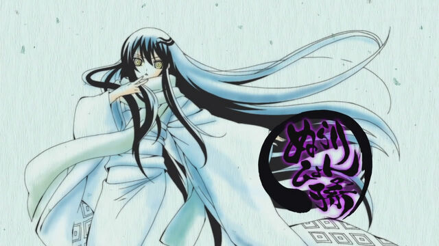 File:Yuki onna .jpg