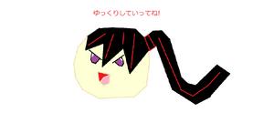 Yukkuri Shiteitte ne! -take it easy- YUKKURI RENNA