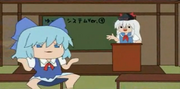 YukkuriCirno&Keine