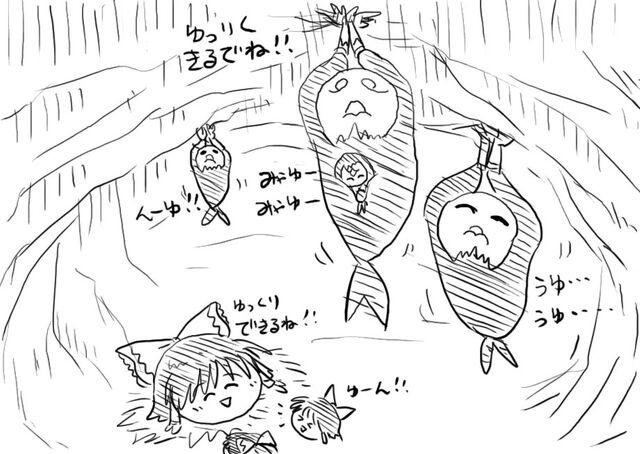 File:Yurriku3.jpg