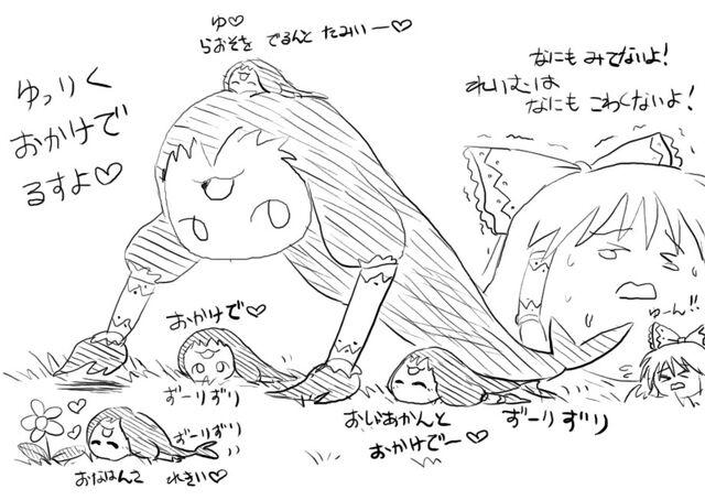 File:Yurriku0.jpg