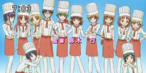 Yumeiro Characters