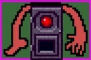 Red Evil Eye Door(One Reg,One Hand)
