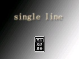 SingleLineTitleScreen