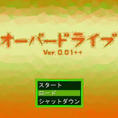 ver.0.01++'s title screen