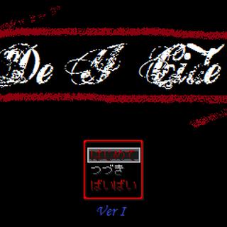 Version I (ACE)