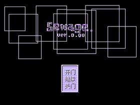 SewageTitleScreen