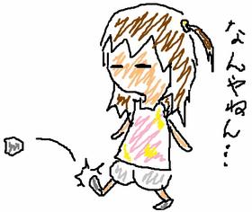 Shimitsukiart