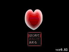 Kindheartver0.03