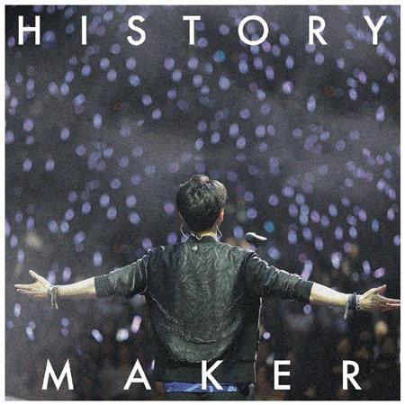 Plik:HISTORY MAKER.jpg