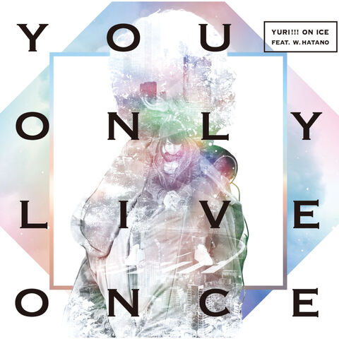 File:You only live once.jpg