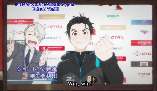 File:Win win yuri victor.png