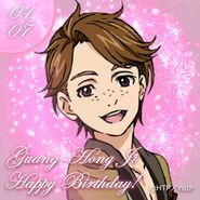 Guanghong birthday 01 tw