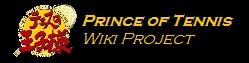 File:Prince of Tennis Wordmark.png