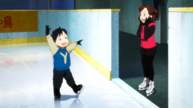 File:Yuuri as a child.png