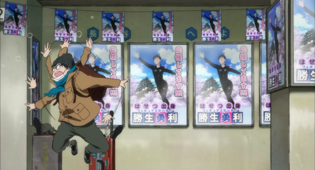 File:EP1t.png
