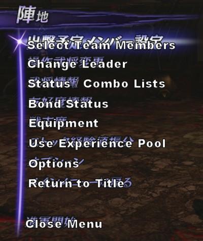 Mo2-menu2