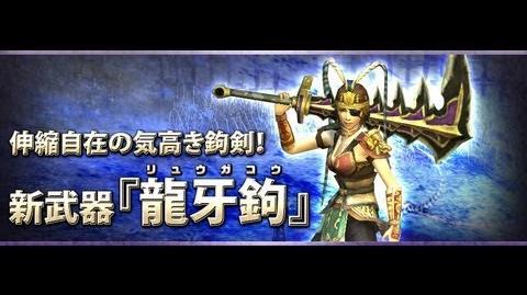 Dragon Fang Demo