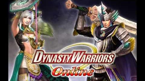 Dynasty Warriors Online - Mt Kunlun OST - Nu Wa~Fu Xi Stage