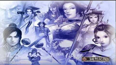 DWO Heavenly Strike (Souten Ranbu) OST - DW4 In Full Bloom (4-Path Barrier Night)