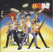 YYH Music Battle 1 Cover
