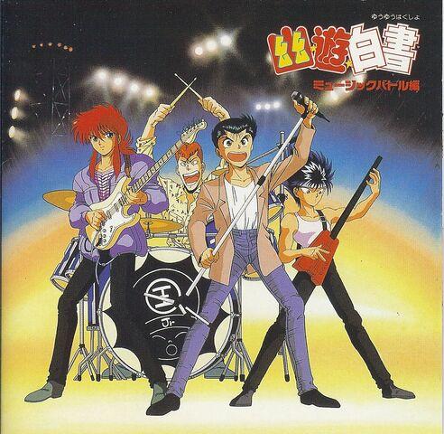 Archivo:YYH Music Battle 1 Cover.jpg