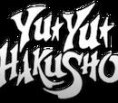 Wiki Yuyu hakusho