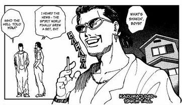 Kuwabara's Dad